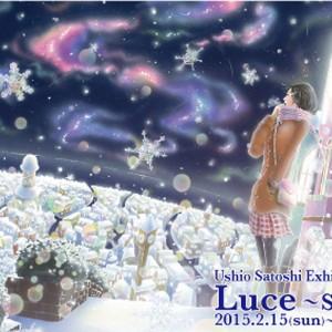 Luce -Stella-