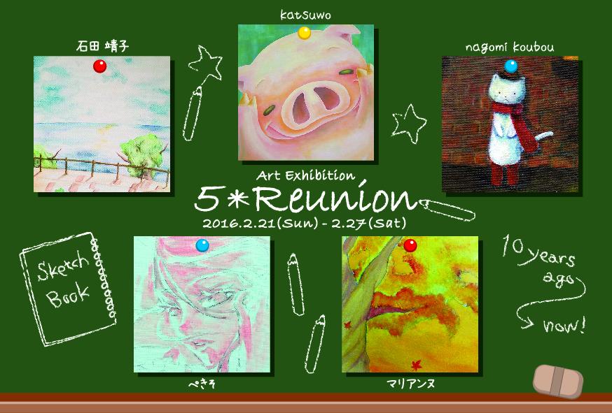 5*Reunion