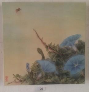 70新竹季次