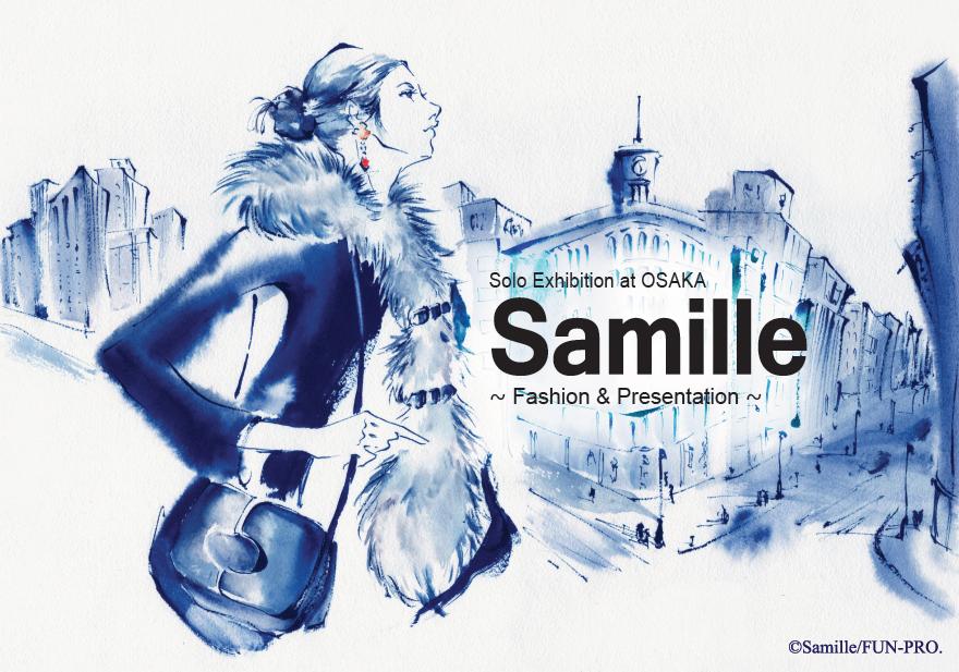 samille_sora+賞
