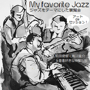 My favorite jazz
