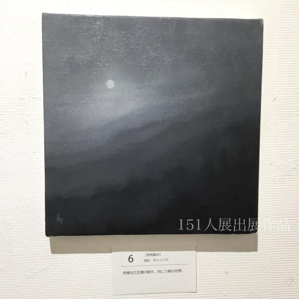 151_6