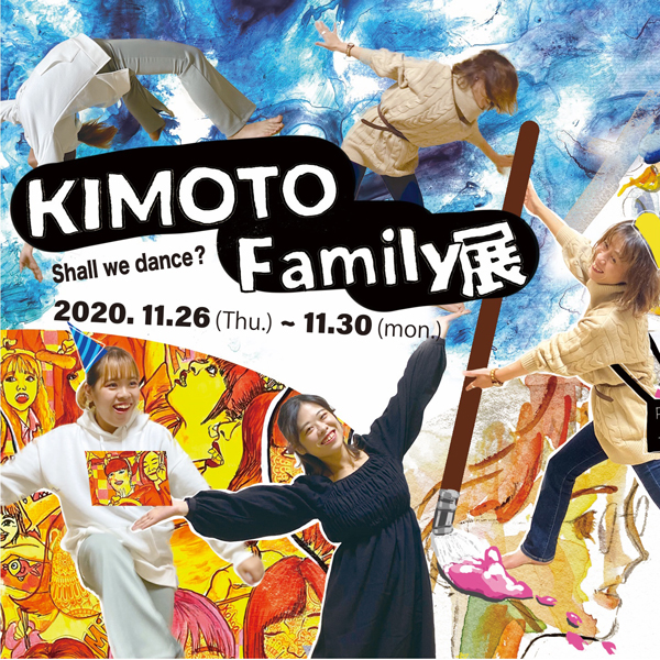 KIMOTO Family展