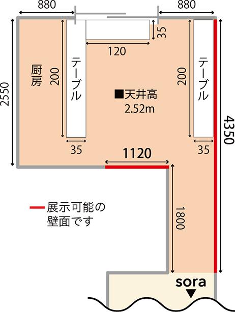 カフェギャラリー i.Blue 大阪 見取り図